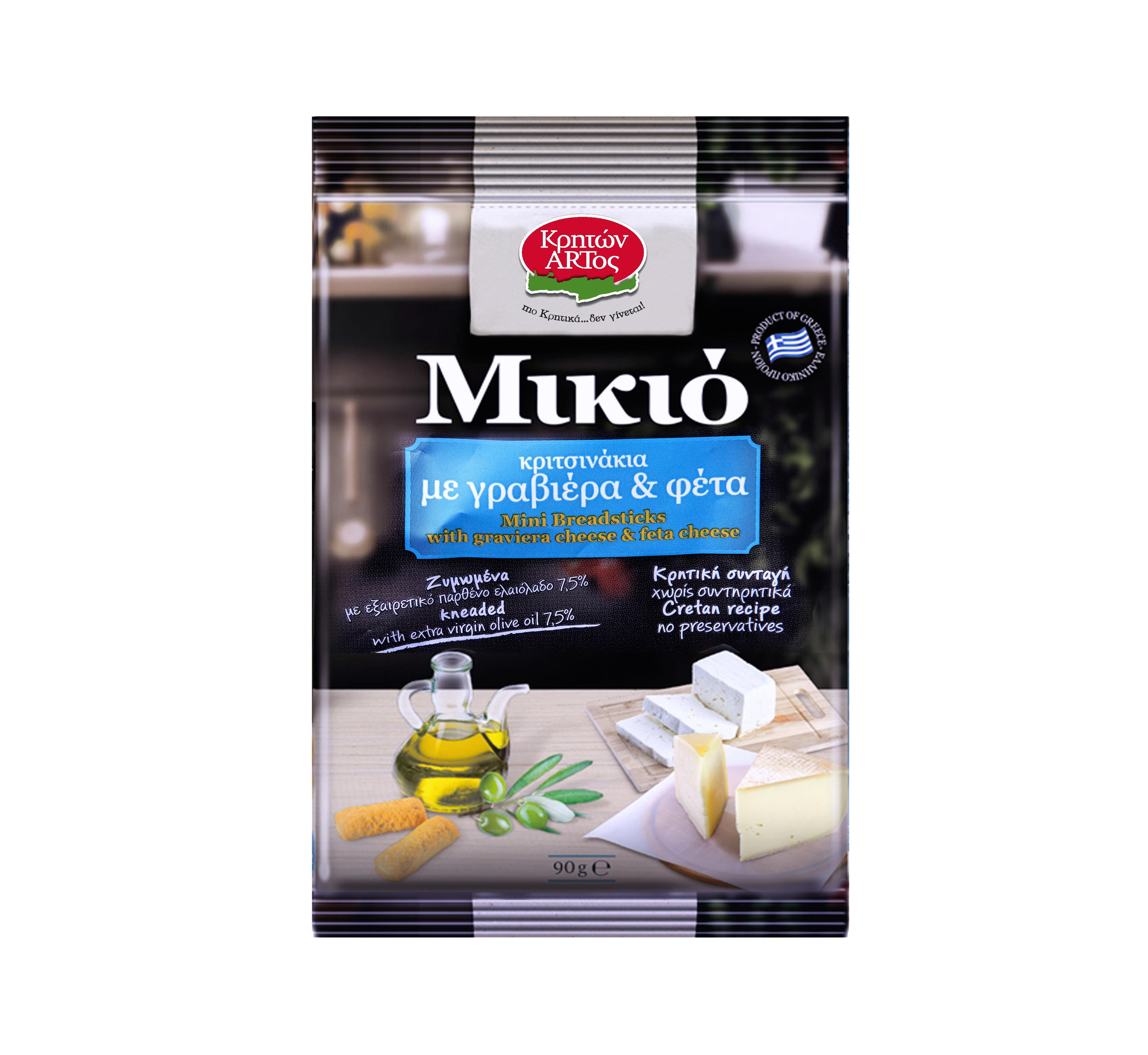 MIKIO Mini breadsticks with graviera cheese & feta cheese